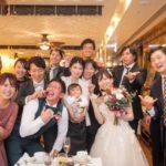 会費制結婚式(1.5次会)の自己負担はどのくらい?