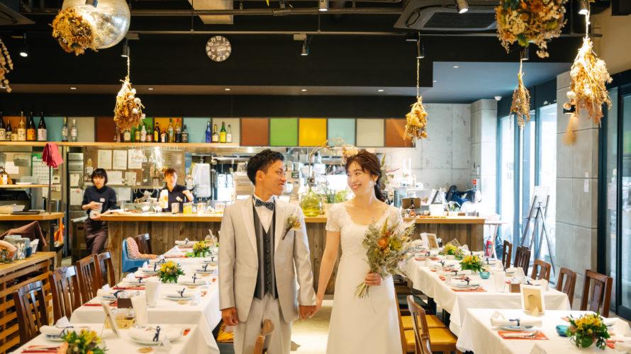 家族婚,少人数結婚式