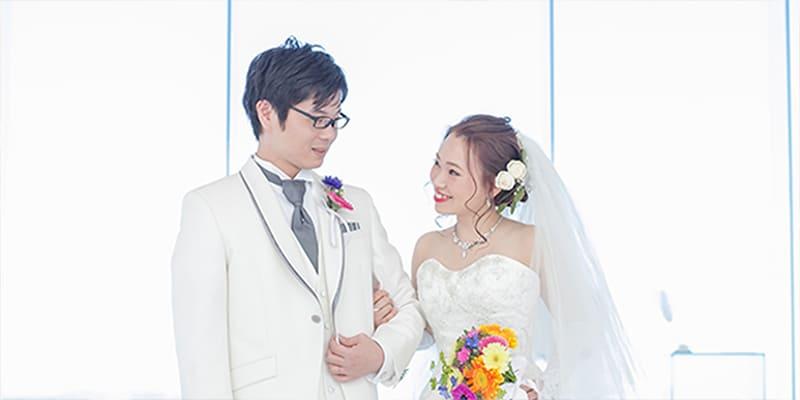 少人数婚のメリット2
