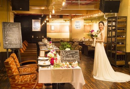 少人数結婚式,家族婚,会食ウェディング,神戸,トゥループカフェ