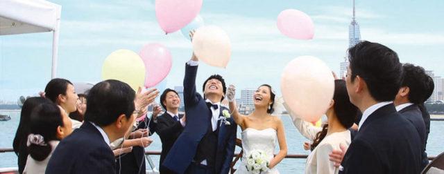 福岡,少人数結婚式,家族婚,会食ウェディング,マリエラ